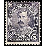Costa Rica 1887 Sc #21 Bernardo Soto Alfa 5c Con Matasello.