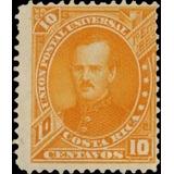 Costa Rica 1883 Sc #19 Próspero Fernández 10c Con Matasello.