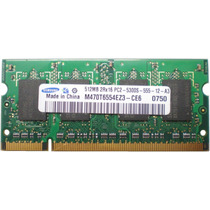 Cs Memoria Ram Ddr2/pc2-5300 512mb Laptop