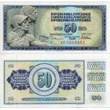 Billete De Yugoslavia 50 Dinares Unc Apo