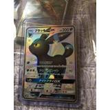 Tarjeta Pokemon 229/150ssr