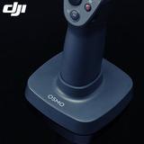 Dji Osmo Mobile 2 Base Mesa Original Genuina - Inteldeals