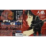 Jin Roh La Brigad De Los Lobos Anime