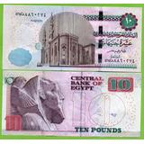 Billete De Egipto 10 Pound 2016 , P-64 Unc. Mlc