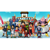 Dragon Ball Z Anime Serie Series Dvd Completa