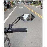 Espejo Retrovisor Giratorio Bicicleta Lente Cristal