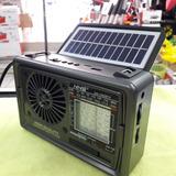 Radio Bluetooth Solar Tipo Retro
