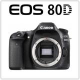 Canon 80d Body Financiamiento - Inteldeals
