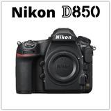 Nikon D850 Body Dslr Profesional Full Frame Fx - Inteldeals