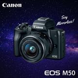 Canon M50 Mirrorless + Lente 15-45mm Cuotas - Inteldeals