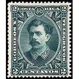 Costa Rica 1889 Sc #26 Bernardo Soto Alfar 2c Con Matasello.