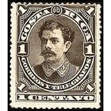 Costa Rica 1889 Sc #25 Bernardo Soto Alfar 1c Con Matasello.