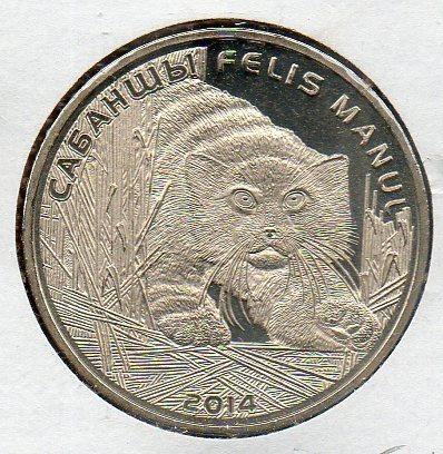 Moneda Kasajistan Gato Salvaje # 5178 Apo