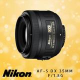 Lente Nikon Af-s Nikkor 35mm F/1.8g - Inteldeals